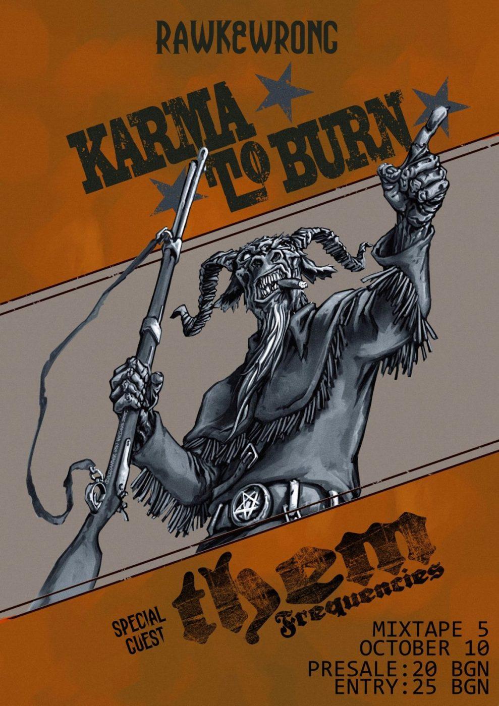 7965acd7a07 Karma To Burn & Тhem Frequencies – 10 Октомври – Mixtape 5