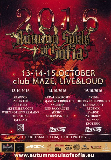 f9a1efcbf75 Autumn Souls Of Sofia Festival is going in the next round which will take  place in the clubs Fans and Live & Loud on October 13, 14 and 15, 2016, in  Sofia, ...