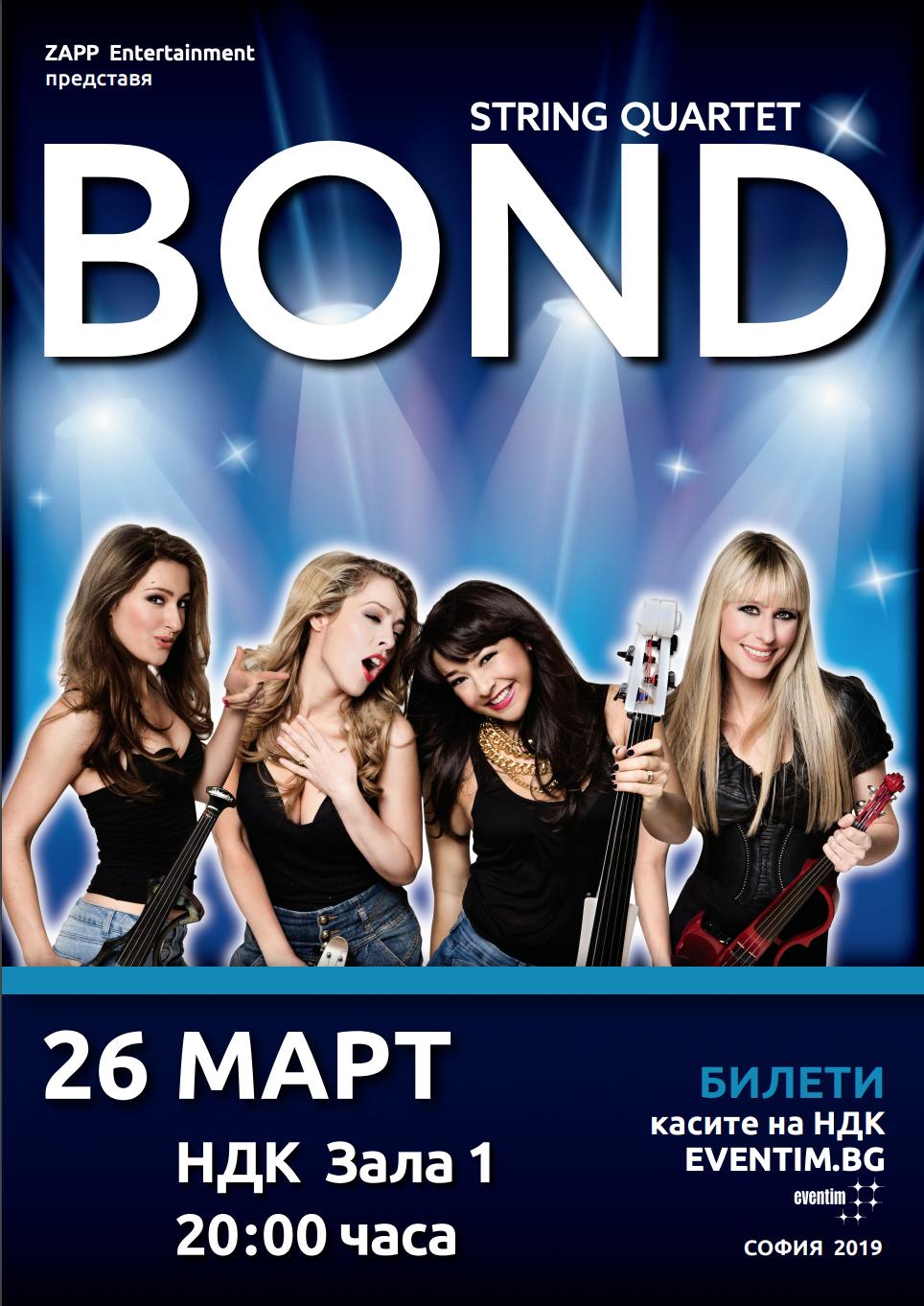 Bond 26